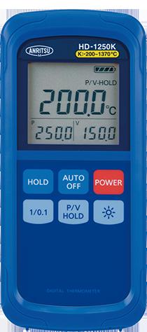 デジタル温度計HD-1200 HD-1200E / HD-1200K バランスのとれたスタンダードモデル