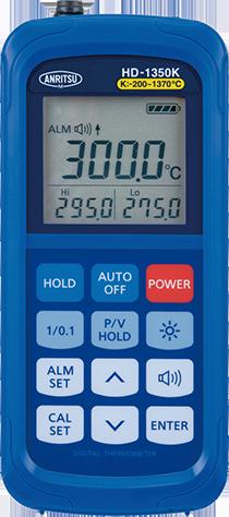 HD-1300E / HD-1300K アラーム搭載の高機能モデル
